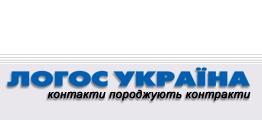 Логос Україна / Мистецька галерея / Косівський інститут прикладного та декоративного мистецтва ЛНАМ